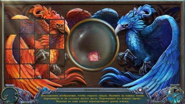 Тайны духов 8. Иллюзии. Коллекционное издание - полная версия