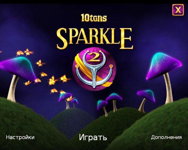 Sparkle 2 - полная русская версия